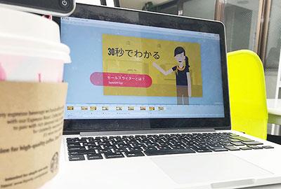 ビジネス活用アニメーション制作ワークショップ2days